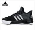 Муская обувь Adidas