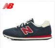 Муская обувь nb