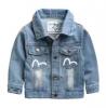 Детские джинсовые куртки