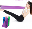 Элластичные ленты для йоги