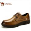 Мужская брендовая camel