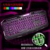 Клавиатура светящаяся