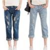 Рванные джинсы и шорты