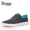 Simier